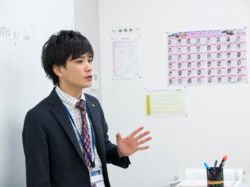 馬渕教育グループ中学受験コース 各校舎の画像・写真
